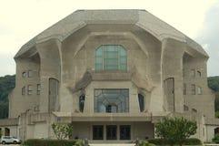 Goetheanum Royalty-vrije Stock Fotografie