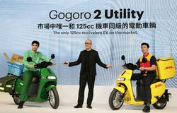 Gogoro erreichen Bestellungen lizenzfreies stockbild