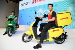 Gogoro obtain orders royalty free stock images
