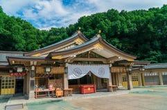 Gokoku Shrine. Beautiful shrine in fukuoka city with nice sky background Royalty Free Stock Image