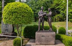Gokoku Shrine Royalty Free Stock Photo