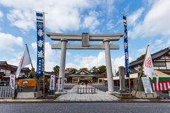 Gokoku Shrinein Hiroshima Castle Royalty Free Stock Images