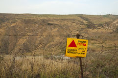 Golan Heights and Mines field Stock Photography