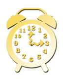 Gold Alarm Clock At 3 PM. Alarm Clock Illustration with drop shadow stock illustration