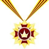 Gold award Stock Image