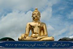 Gold Buddha. Thailand, gold buddha on sky Stock Images