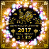 Gold Calligraphy 2017. gold Happy Chinese new year of the Rooster. vector concept spring. backgroud pattern. luminous color garlan. D lights art Stock Illustration