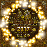 Gold Calligraphy 2017. gold Happy Chinese new year of the Rooster. Vector concept spring. backgroud pattern. luminous color garland lights art Royalty Free Illustration