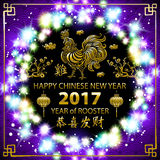 Gold Calligraphy 2017. gold Happy Chinese new year of the Rooster. vector concept spring. violet pink backgroud pattern. luminous. Gold Calligraphy 2017. gold Stock Photography