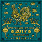 Gold Calligraphy 2017. Happy Chinese new year of the Rooster. vector concept spring. backgroud pattern. Art Vector Illustration