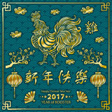 Gold Calligraphy 2017. Happy Chinese new year of the Rooster. vector concept spring. blue backgroud pattern. Art Royalty Free Stock Photography
