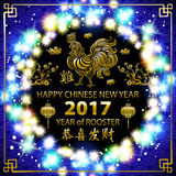 Gold Calligraphy 2017. Happy Chinese new year of the Rooster. vector concept spring. blue backgroud pattern. luminous color garlan. D lights art Stock Images
