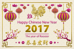 Gold Calligraphy 2017. Happy Chinese new year of the Rooster. vector concept spring. dragon scale background pattern Royalty Free Stock Images