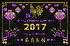 Gold Calligraphy 2017. Happy Chinese new year of the Rooster. vector concept spring. dragon scale background pattern. Art Stock Illustration