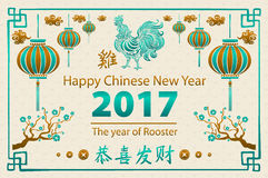 Gold Calligraphy 2017. Happy Chinese new year of the Rooster. vector concept spring. dragon scale background pattern Stock Photo