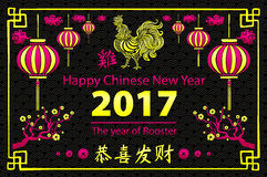 Gold Calligraphy 2017. Happy Chinese new year of the Rooster. vector concept spring. dragon scale background pattern Stock Image
