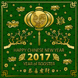 Gold Calligraphy 2017. Happy Chinese new year of the Rooster. vector concept spring. dragon scale green background pattern Stock Photo