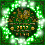 Gold Calligraphy 2017. Happy Chinese new year of the Rooster. vector concept spring. green backgroud pattern. luminous color garla. Nd lights art Stock Illustration