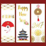 Gold card template collection. For banners,Flyers,Placards with fan and temple in chinese style.wording translation:Happy new year royalty free illustration