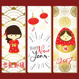 Gold card template collection. For banners,Flyers,Placards with girl and lantern in chinese style.wording translation:Happy new year royalty free illustration