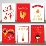Gold card template collection. For banners,Flyers,Placards with girl,rooster,monkey,rooster and orange in chinese style.wording translation:Happy new year vector illustration