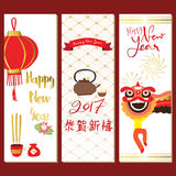 Gold card template collection for banners,Flyers,Placards with l. Antern,tea pot and firework in chinese style.wording translation:Happy new year Stock Images