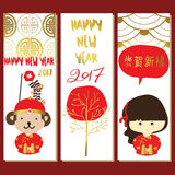 Gold card template collection. For banners,Flyers,Placards with monkey,girl and tree in chinese style.wording translation:Happy new year vector illustration