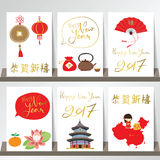 Gold card template collection for banners,Flyers,Placards with t. Emple,lotus,fan,china country and lantern in chinese style.wording translation:Happy new year stock illustration