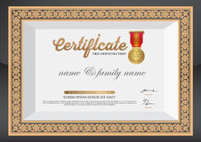 Gold Certificate of Completion Template. Stock Photo