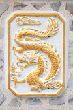 Gold Chinese Dragon Decoration Stock Image