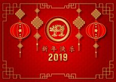 Gold color Happy Chinese new year 2019 and year of pig card is lanterns and pig in frame on red Background.  stock illustration