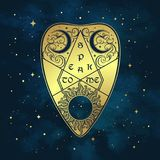Gold divination board planchette over the blue sky and stars. Antique style boho chic sticker or fabric print design vector illust. Ration royalty free illustration