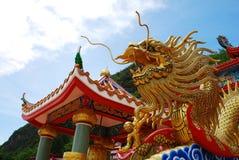 Gold  Dragon Stock Photo
