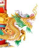 Gold dragon isolated on white background Stock Photo