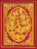 Gold Dragon On Red Background Royalty Free Stock Image