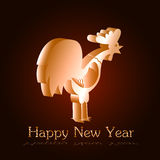 Gold fiery rooster. Christmas vector card. Gold rooster. Template with rooster and inscription Happy New Year Stock Images
