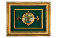 Gold frame and islamic writing Royalty Free Stock Photos