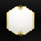 Gold frame seamless texture Stock Images