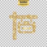 Gold glitter  icon Royalty Free Stock Photo
