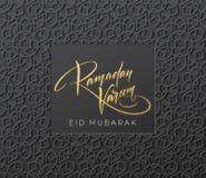Gold glitter Lettering Ramadan Kareem on the Arabic girish seamless pattern. Background for festive design. Vector stock illustration