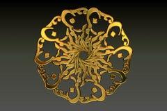 Gold Islamic prayer symbol Stock Photos