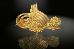 Gold Islamic prayer symbol Stock Photo