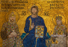 Gold jesus. Hagia sophia gold jesus istanbul Royalty Free Stock Images