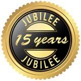 Gold jubilee seal Stock Photo