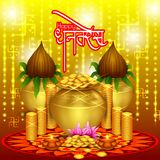 Gold Kalash with decorated diya for Happy Dhanteras Diwali festival holiday celebration of India greeting background royalty free illustration