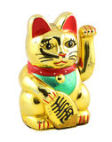 Gold Maneki Neko Japan Lucky Cat Royalty Free Stock Image