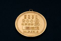Gold medal. Commemorative gold medal from Summer Olympic Games 2008 in Beijing, China Royalty Free Stock Images