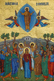 Gold mosaic of Jesus ascension scene Stock Photos