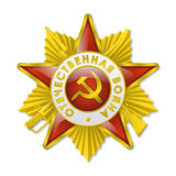 The gold order of the Patriotic War Royalty Free Stock Image