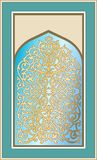 GOLD ORNAMENT WITH BACKGROUND IN ARK royalty free illustration